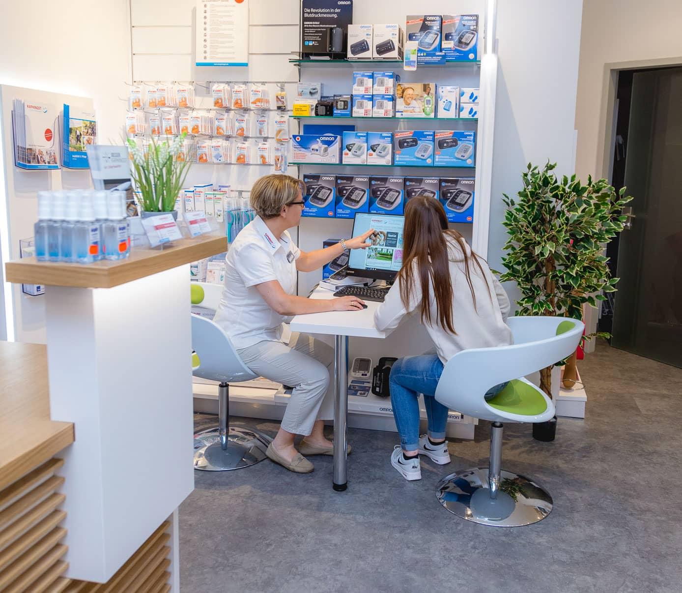Unsere Produkte finden Sie vor Ort in unseren Gesundheitsmärkten und online.